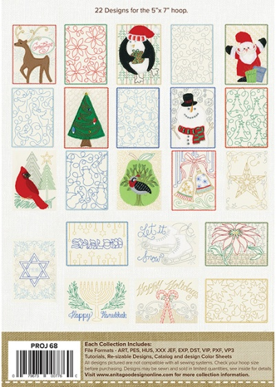 AnitaGoodesign_Embroidered_Holiday_Cards_Back